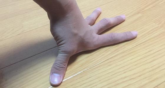 フットワークをする時の手の着き方